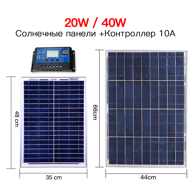 Anaka 18V 10W/20W/30W/40W/50W/80W solar panel kit solar cell solar photovoltaic solar panels for home with 10A controller image