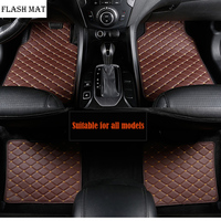 High quality artificial leather universal car floor mat for MG ZS MG5 MG6 MG7 MG3 mgtf geely emgrand ec7 car mats
