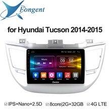 for HYUNDAI TUCSON 2014 2015 Car System Intelligent Multimedia DVD Radio Player Vehicle GPS Navigator Android Smart Computer PC
