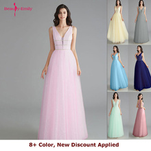 Beauty Emily Elegant Bridesmaid Dresses V Neck Sleeveless Se