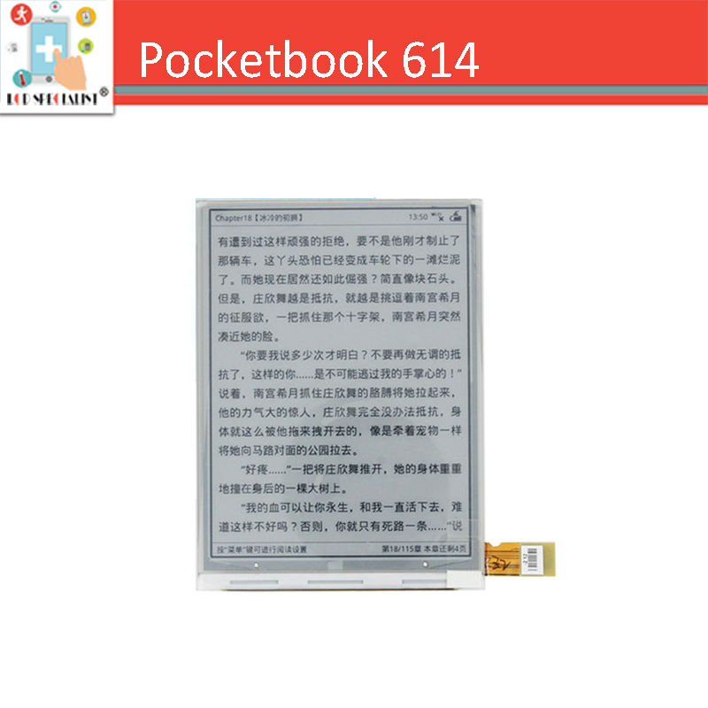 6 inch Ebook LCD Mofule for Pocketbook 614 ; Sony PRS-T1, PRS-T2 E-Readers, (6, (800x600)) # ED060SCE