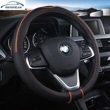 KKYSYELVA Universal Car Steering Wheel Cover Leather Steering-wheel Covers Auto wheels Car Interior Accessories