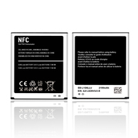 s3 i9300 PINZHENG EB-L1G6LLU Battery For Samsung Galaxy S3 Battery i9300 i9305 i747 i535 L710 T999 Replacement Batteries With NFC (3)