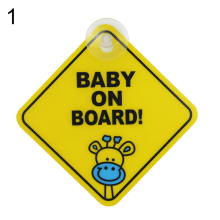 Baby on Board Car Warning Safety Suction Cup Sticker Waterproof Notice
