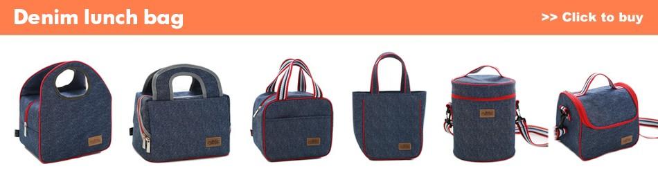 Denim-lunch-bag