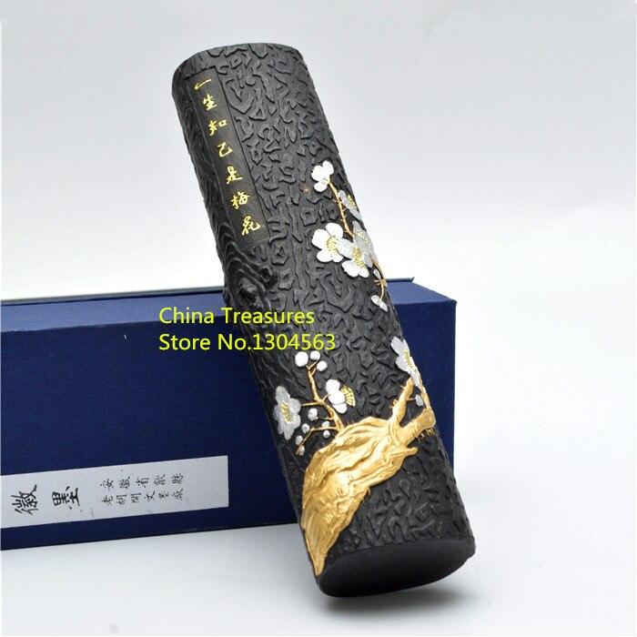 Chinese traditional inkstick paint Solid ink calligraphy ink stick Hui Mo black color Yi Sheng Zhi Ji Shi Mei Hua