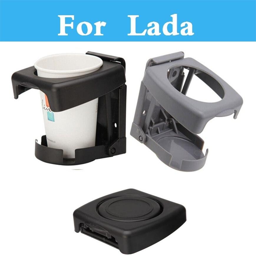 Portavasos coche bebida titular de la botella de agua taza de café soporte para Lada priora Sens Vesta vida oportunidad Granta kalina