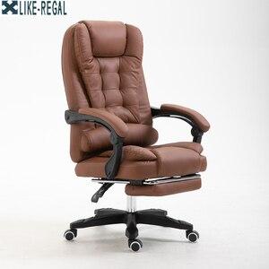 Image 4 - LIKE REGAL Silla de jefe para oficina, poltrona ergonómica para escritorio u ordenador, con reposapiés, oferta especial