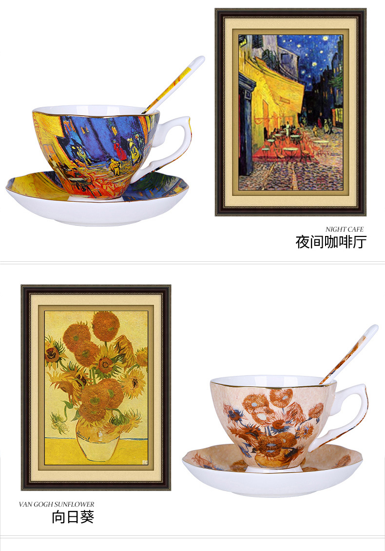 Kitchen,dining & Bar Learned European Van Gogh Starry Sky Painting Coffee Cups Saucers Set Ceramic Art Latte Mugs For Home Office Afternoon Teacup Sets