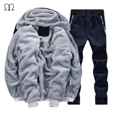d9ed0faf2bc0 Casual Tracksuit Mens Set Winter Brand Warm Two Piece Sets Men Fleece Thick  Hooded Zipper Jacket