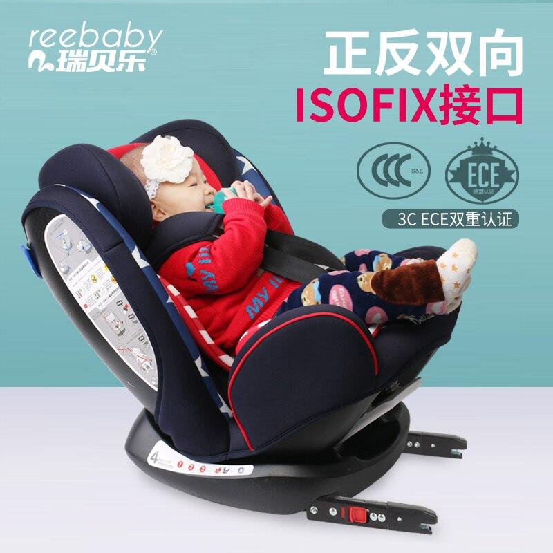 Livraison gratuite de l'ue! Siège de sécurité voiture enfant ISOFIX 0-6 ans sécurité infantile voiture bébé nouveau-né Installation bidirectionnelle sièges de sécurité - 5