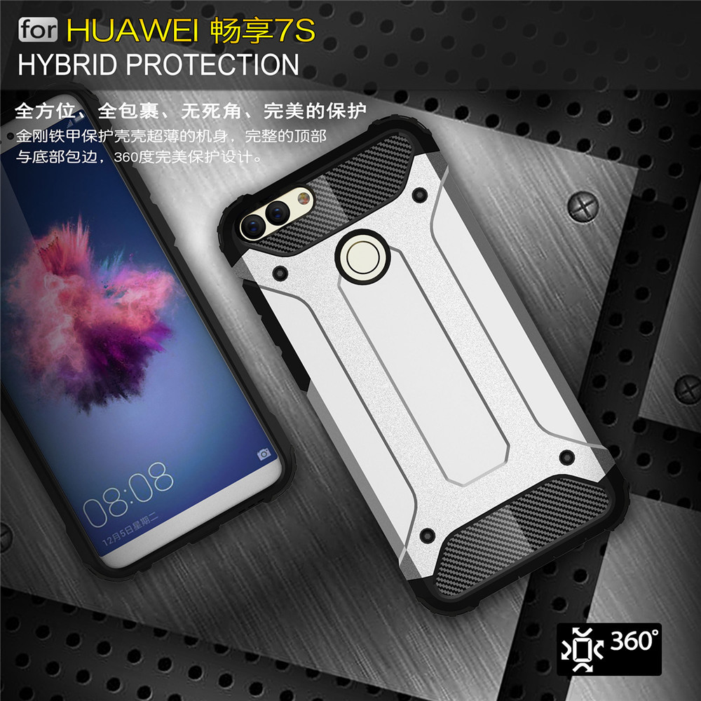 Shockproof Shell For Huawei P smart Case Armor Hard Mobile Phone Case For Huawei Enjoy 7S Psmart Cover Hybrid Protective Back
