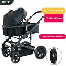 2017 new stroller Four Seasons General Baby Stroller TEKNUM kids carriage  High Landscape   Child Folding Child Car