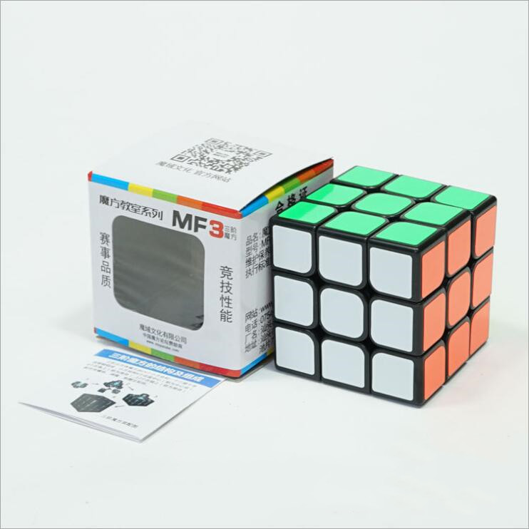 MOYU Magic Cubes Magic Cubes Professional 3*3*3 5.6CM Sticker Speed Twist Puzzle Toys for Children Gift Magic Cube