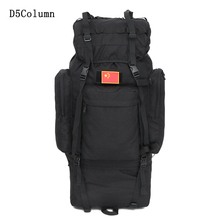 Outdoor 100L Professional Tactical Climbing backpacks Waterproof nylon travel sport hiking camping mochila