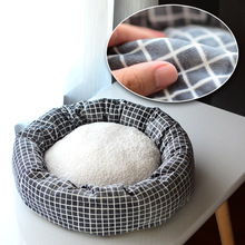 free shipping  cheap Pet bed cat round nest dog kennel pet supplies pet bed sofa cat cushion warm in winter стоимость