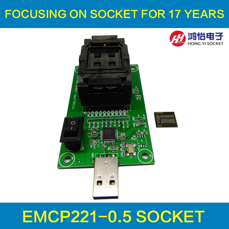 High Quality eMCP221 Socket to USB, for BGA 221 testing, size 11.5x13mm, nand flash programmer, Clamshell Test Socket Wholesale new test seat turn the programmer bga socket 169 or 153 burning seat test fixture
