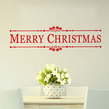 Merry Christmas Wall Quotes Decal Decoration Sticker DIY Home Decor Doot Shop Window Xmas Mural YO-115