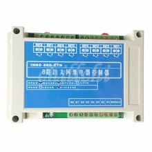 8 yollu ağ Ethernet, İnternet Röle anahtarı, RJ45 kablosu, TCP/IP, MODBUS, RTU