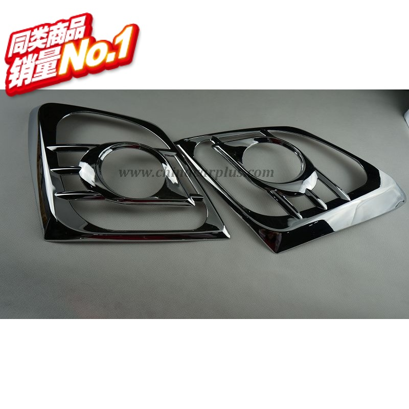 new fashion car accessories ABS 2004 - 2007 d-max headlights box headlight box headlight cover refires free shipping