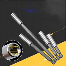 цена на 1/4 electric batch head strong magnetic connecting rod pistol drill long rod extension rod 6.35mm sleeve quick adapter