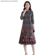 69843c15efc0 Retro Koreanische druck Grau lange mantel Mode Elegant Schlanke Frauen  Mäntel herbst 2018 mantel