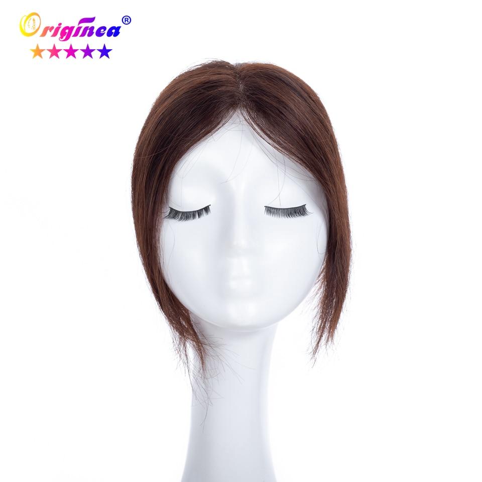 Originea Cheveux Humains pour les Femmes 8 pouce 100% Humains Femelle de cheveux Système De Remplacement De Cheveux Taille De Base 8*12 cm Lumière brun