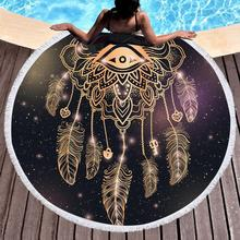 Dreamcatchers Round Beach Towel black gold color Bath Microfiber Fabric 150cm Size