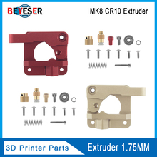 3D Printer Parts MK8 CR10 Extruder Aluminum Alloy Block Bowden Extruder 1.75MM Filament Reprap Extrusion For MK8 CR-10 DIY reprap kossel 3d printer aluminum alloy bowden extruder for 1 75 3 mm filament including 42 stepper motor
