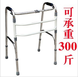 10% off portable light weight Stainless steel single wheel walker belt wheel walker parallel bars walker folding