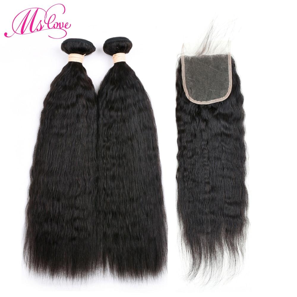 Kinky Straight Peruvian Hair Bundles With Closure Human Hair 2 Bundles With Closure Lace Closure NonRemy
