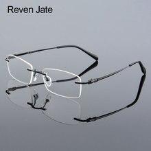 Reven Jate 633 Rimless Men Eyeglasses Frame Optical Prescription Glasses for Man Eyewear Fashion Spectacles