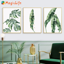 Green Style Plant Watercolor Leaves Wall  Decor Art Canvas Painting Poster Pictures For Living Room Prints