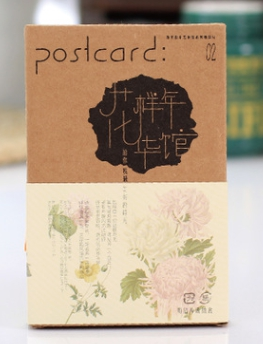 Various Flower Paper Postcard(1pack=30pieces)