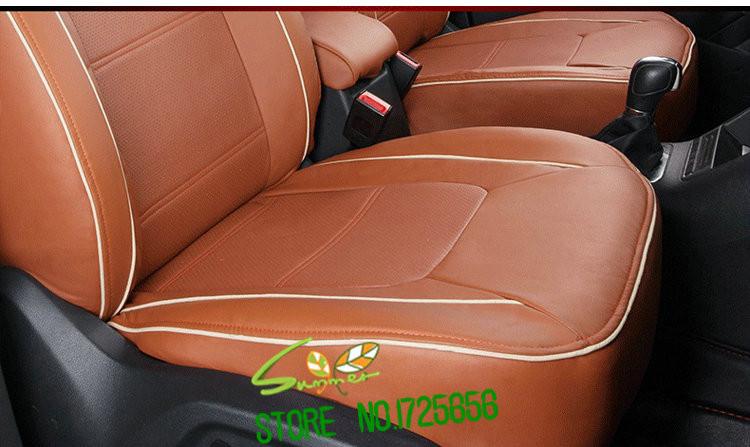 4 in 1 car seat Armrest cover SU-FTBL009 (8)