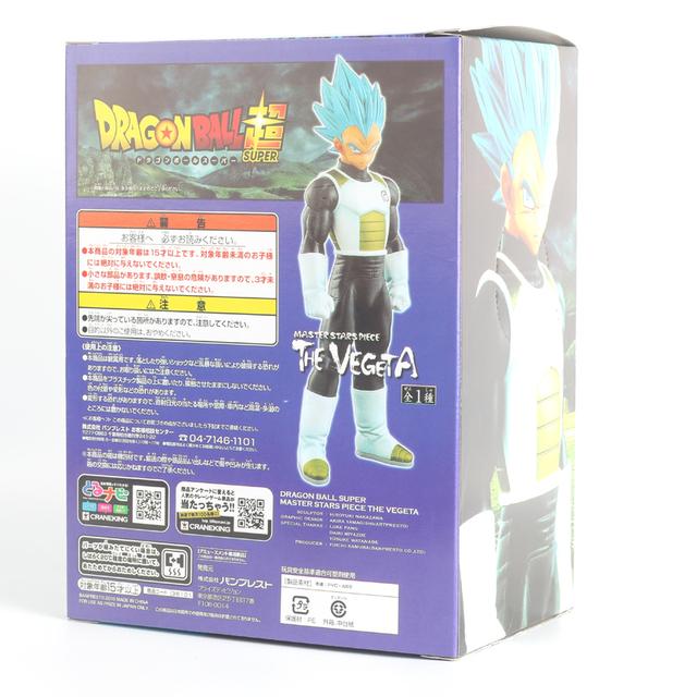 Dragon Ball Z Big Vegeta Figure. 24CM 9″