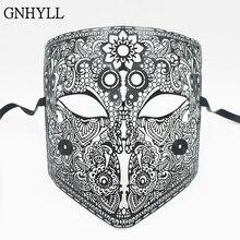 GNHYLL Full Face Bauta Phantom Cosplay Venetian Masquerade Mask Black Skull Halloween Shield Mardi Gras Metal Party Mask