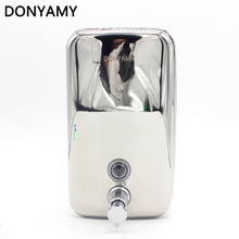 DONYAMY Chrome Stainless Steel Wall Mounted Shower Soap Dispenser Bathroom Soap Box