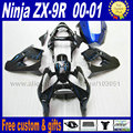 custom road race fairing kits for kawasaki ninja ZX 9R 2000 2001 R 00 01  blue flame body repair fairings parts