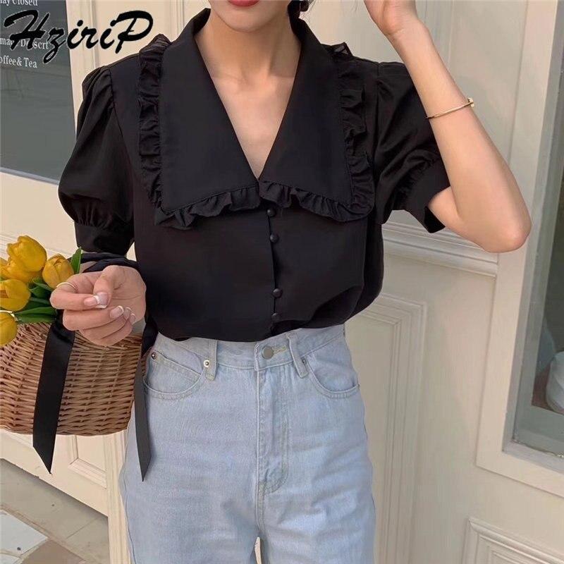 Hzirip Fashion 2019 Korea Summer Retro Sweet Fashion Casual Loose Peter Pan Collar Short Sleeve Ruffles Simple Women New Shirts