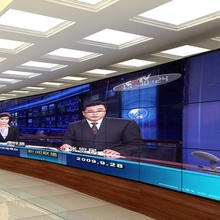 Samsung DID LED LCD TV panel 55 inch 3x6 LCD video wall 3.5m
