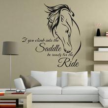 ที่ถอดออกได้ Horse Riding Wall Decal ไวนิล Art ถ้าปีน Into The Saddle BE Ready สำหรับ Ride ตกแต่งผนังสติกเกอร์