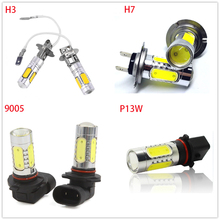 2pcs H3 H7 9005 9006 P13W LED Car Fog Light COB 7.5W White Head Tail Driving Bulb lamp Source parking Daytime Running Lights 12V