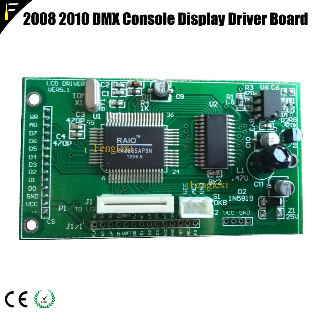 Pearl Console 2010 2008 DMX Controller LCD Display Drive Screen PCB Main Board Drive Spare Parts for DJ Disco Stage Lights v420h2 xle1 v420h2 xre1 lcd pcb parts a pair