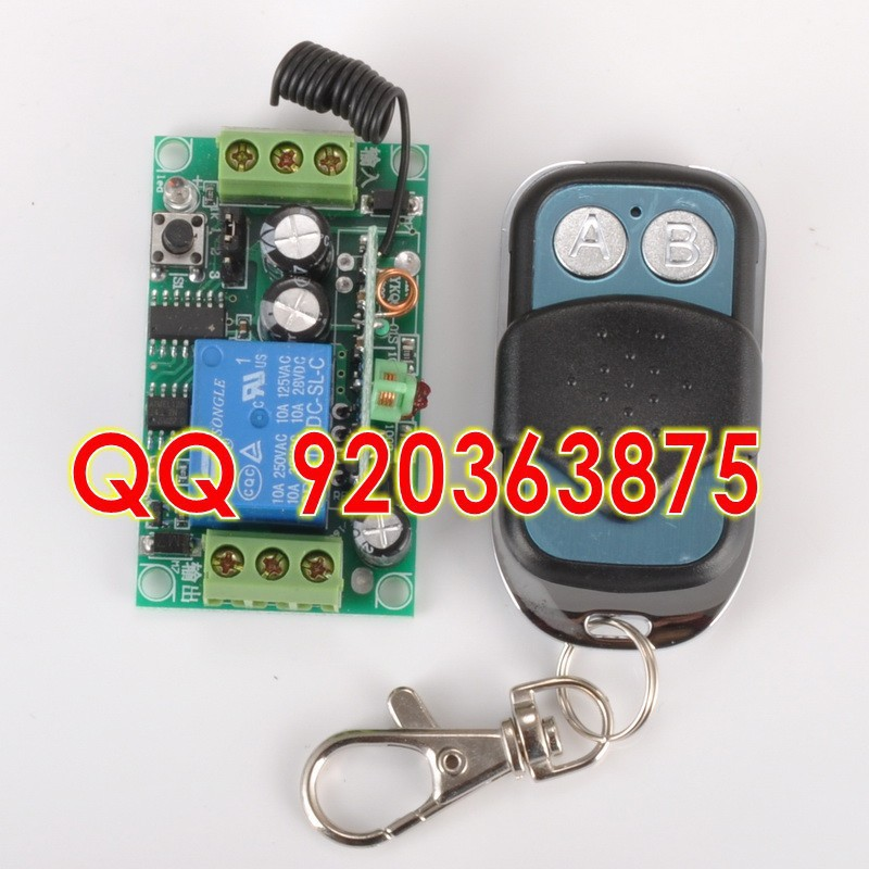 DC12V 1CH RF 315MHZ /433MHZ radio power switched system automatic sliding door opener free shipping dc12v 433mhz metal