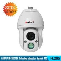 PoE H.265 4.0MP 20X zoom IR LED 150M security camera HD CORE TEX Technology Integration Network PTZ Camera