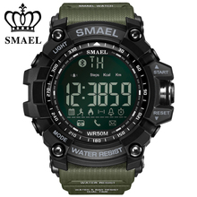 New SMAEL Flagship Rugged Smartwatch 33-month Standby Time 24h All-Weather Monitoring Smart Watch For IOS And Android smael brown