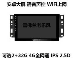 "9 ""quad core Android 7,1 автомобиля gps радио навигации для Chevrolet Aveo Captiva Epica с 4G/Wi-Fi DVR"