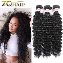 2016 Sale New Ms Lula Hair Aliexpress Uk Guangzhou Ali For Queen Hair Products Brazilian Bundles 7a Deep Weave Virgin 4 Wellen