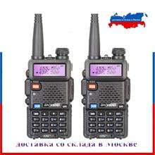2 adet BaoFeng UV 5R Walkie Talkie 5W Dual Band 136 174MHz / 400 520MHz UV5R 128CH VOX el feneri FM verici Ham radyo için